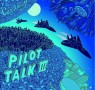 currensy - pilot talk 3